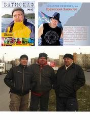 mal_birykov.jpg